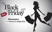 Чёрная пятница и Киберпонедельник на Aliexpress в 2018 году
