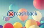 Кэшбэк сервис ePN Cashback 2019 — обзор и отзывы