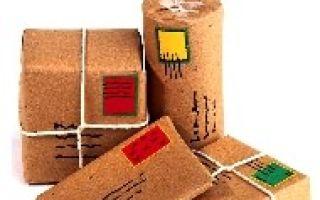Отcлеживание посылок почтовой службы ePacket на Aliexpress