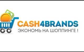 Кэшбэк за покупки в оффлайн: теперь и в России