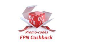 Где взять промокод ePN Cashback