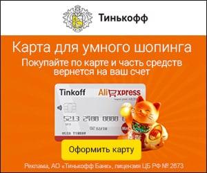 aliexpress-300x250