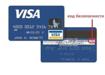 Оплата заказа на алиэкспресс visa