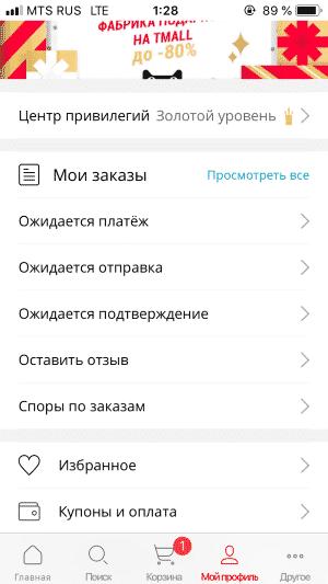 15 шаг
